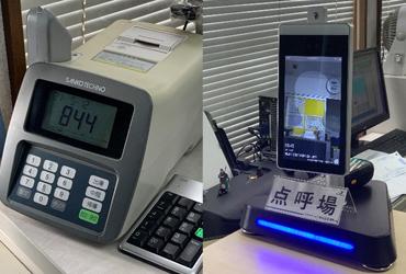 アルコールチェッカー及び検温システム導入